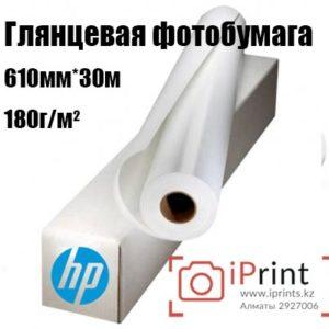 Глянцевая Фотобумага 61 см А2 в г. Алматы